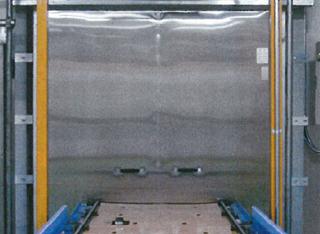 レッドヒートバリア バーチカル 電動式